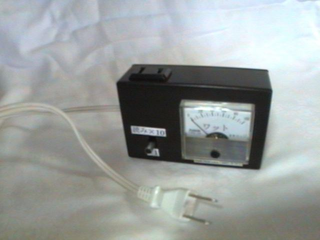 AC Power Meter