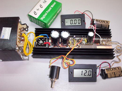 1.3 - 32 V / 5A Power Supply with Short Circuit Protection
